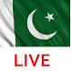 Live Pak Tv Channels by Er Manoj Mishra