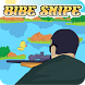 Bibe Snipe by HASIM ALCONCEL