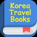 Korea Travel Books by Korea Tourism Organization