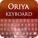 Oriya Keyboard by Umbrella Apps