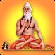 Sikhwal Samachar by WebYot Technologies