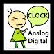 탁상시계 (StekiTong) - 무료,무광고,켜짐유지
