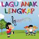 Kids Song by Edudev Team