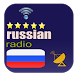Russian FM Radio tuner by myenableapp