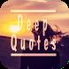Deep Quotes by AppliPie Vanilla