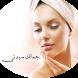 جمالك سيدتي 1 by HaffoudPro