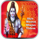 Shiva Bhajan:Shiva Mantra HD by Spiritual World LLP