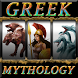 SUPER 25LINES GREEK MYTHOLOGY by Animo Inc.