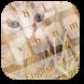 Kitten Theme for Huawei P8 by M Typewriter Theme Studio