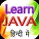 Learn JAVA in Hindi by tetarwalsuren