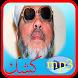محاضرات الشيخ عبد الحميد كشك by ISLAM ELHILALI