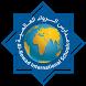 Arrowad International Schools by Arrowad-IS