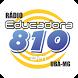 Rádio Educadora AM - Ubá