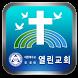 대전열린교회 by igkorea