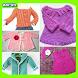 Crochet Baby Sweater Ideas by aaron balder