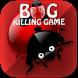 Bug Killing Game by Haribhau Kadam