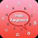 Indic Keyboard by Fancy Font For U