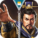 Cao Cao Zipper Lock Screen by Heaven Berry