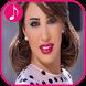 Songs of Najwa Karam and Wadee Safi