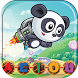 Baby Panda Word Cookies Connect Search The Word by nice2meet
