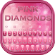 Pink Diamonds Keyboard by Bling Themes