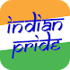 Indian Prides (The Proud Moments For India) by WindKatta