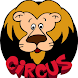 Circus Jigsaw Puzzles by yojigsaw.com
