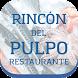 El Rincón del Pulpo by CreativePeople
