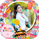 Happy Birthday Card Maker by Cheer Up Studio