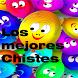 Chistes Buenos Cortos y Gratis by Andres Felipe Castiblanco Sarmiento