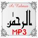 Surah Ar Rahman dan Terjemahan by andromoapp