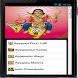 Lord Ayyapan Devotional Songs by Devan Apps
