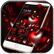 Red Rose Bleeding Heart Theme by Cool Soloto Themes