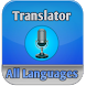 Translator All Languages by 2020marketingsolutions