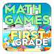 Math Game First Grade FREE by Alron Apps
