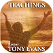 Dr. Tony Evans Teachings by More Apps Store