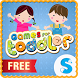 Games For Toddlers Free by ChikaGames