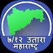 Satbara Utara Maharashtra by Crafvine