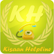 Kisaan Helpline | Farmers App by Ample eBusiness