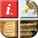 Best Urdu Status 2017 by Bluecap Apps