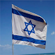National Anthem of Israel by Clima Tech
