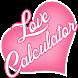 Love Calculator by The Fashion World