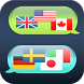 Translator Voice Translate Pro by Gixxer