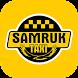 SAMRUK, водитель
