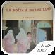La boite a merveilles by MOBILE APP DEVELOPER