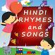 HINDI RHYMES APP by AppWish