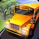 School Bus Driver 2017 by TrimcoGames