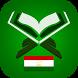 Қуръон - Quran Tajik by TopOfStack Software