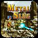 Hints Of Metal Slug