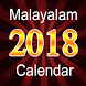 Malayalam Calendar 2018 with Panchangam by Smize